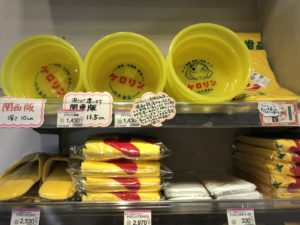 有楽町「いきいき富山館」 食もグッズもいきいき富山!
